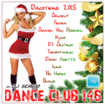 00. Diskoteka 2015 Dance Club Vol.146
